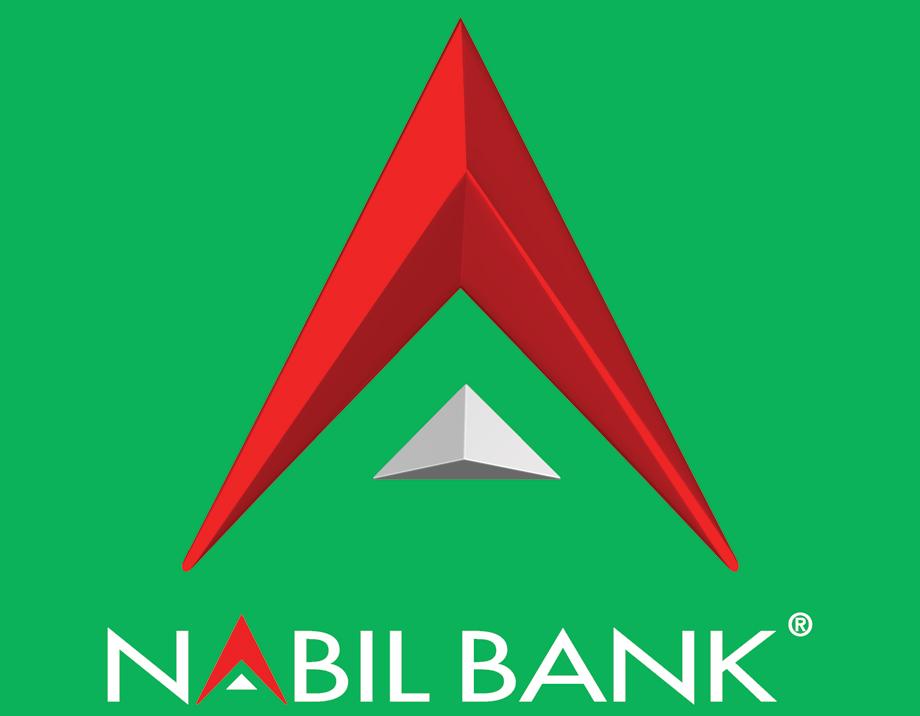 नबिल बैंकले ल्यायो बचतको बानी बसाल्ने भिडियो