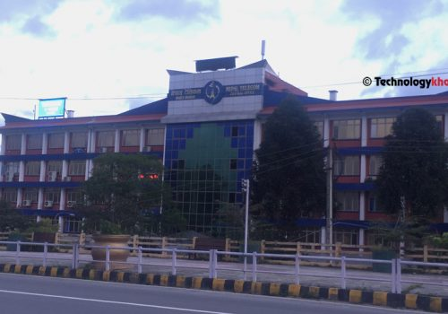 नेपाल टेलिकमको काठमाडौं क्षेत्रिय निर्देशनालय अब प्रादेशिक संरचनामा परिवर्तित