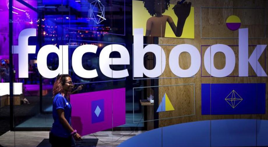 फेसबुकले मिडिया टाइकुन मर्डोकको न्युज कर्प अष्ट्रेलियालाई कन्टेन्टको लागि रकम तिर्ने