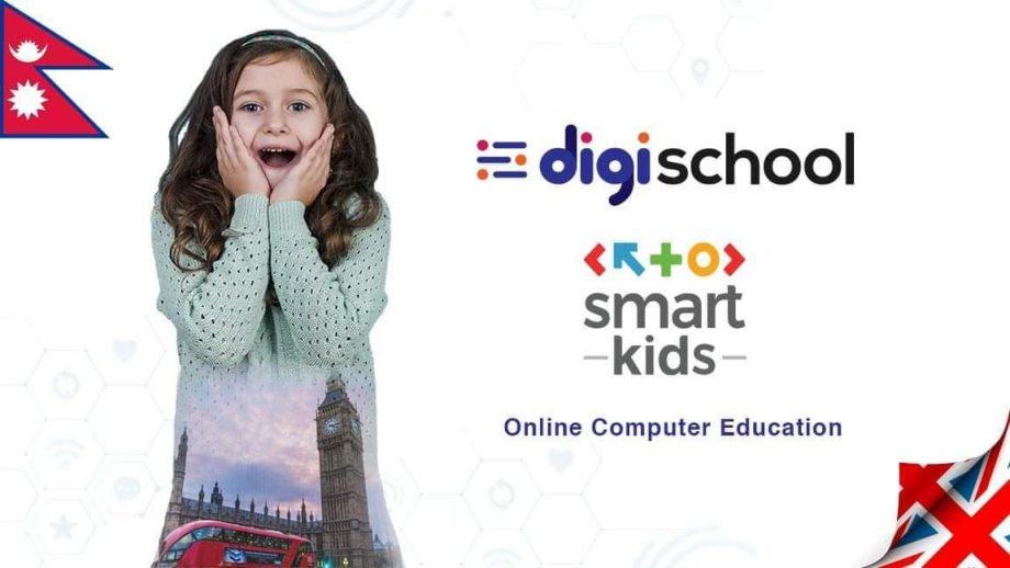 पचास हजार विद्यार्थीलाई अन्तर्राष्ट्रिय कम्प्युटर कोर्सको नि:शुल्क प्रशिक्षण दिँदै डिजी स्कूल