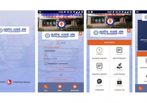 नागरिक लगानी कोषको मोबाइल एपमा समस्या, कोर सफ्टवेयर र मोबाइल एप इन्टिग्रेसन गरिँदै