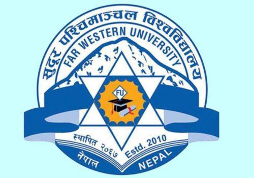 अनलाइनबाट परीक्षा लिने सुदूरपश्चिमाञ्चल विश्वविद्यालयको तयारी, इमेलमा प्रश्नपत्र पठाईने