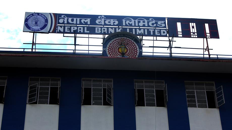 नेपाल बैंकको सेवाहरु आज रातीदेखि भोलीसम्म बन्द, डाटा सेन्टर माइग्रेट गरिने