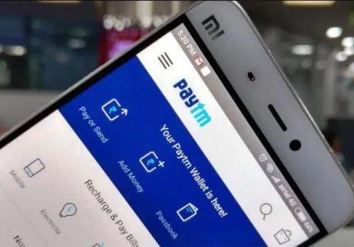 भारतीय पेमेन्ट एप पेटीएमको आय बढ्यो, घाटामा उल्लेख्य कमी