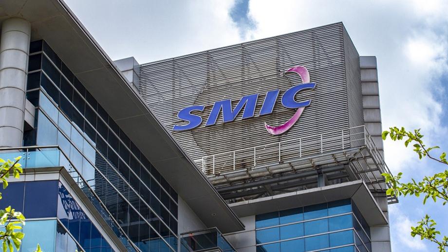 चीनको चिप निर्माता एसएमआईसीले ८.८७ अर्ब अमेरिकी डलर लगानीमा नयाँ प्लान्ट लगाउने