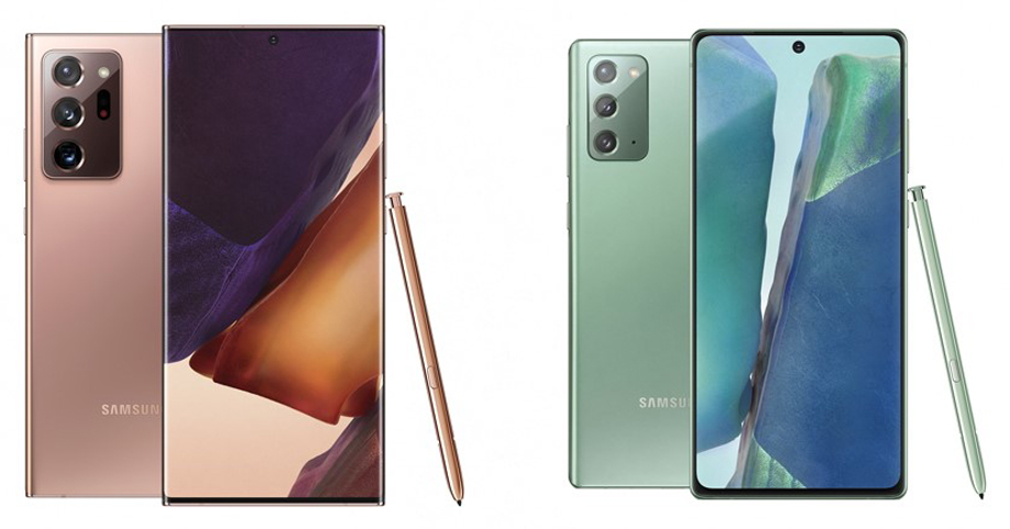 Samsung Nepal Launches Galaxy Note20, Note20 Ultra – the Ultimate Smartphones for Work & Play
