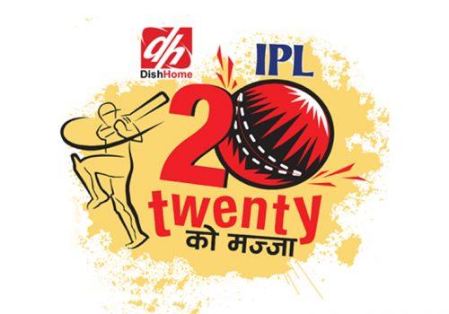 डिस होमले ल्यायो आईपीएल क्रीकेट लीग २०२० अभियान