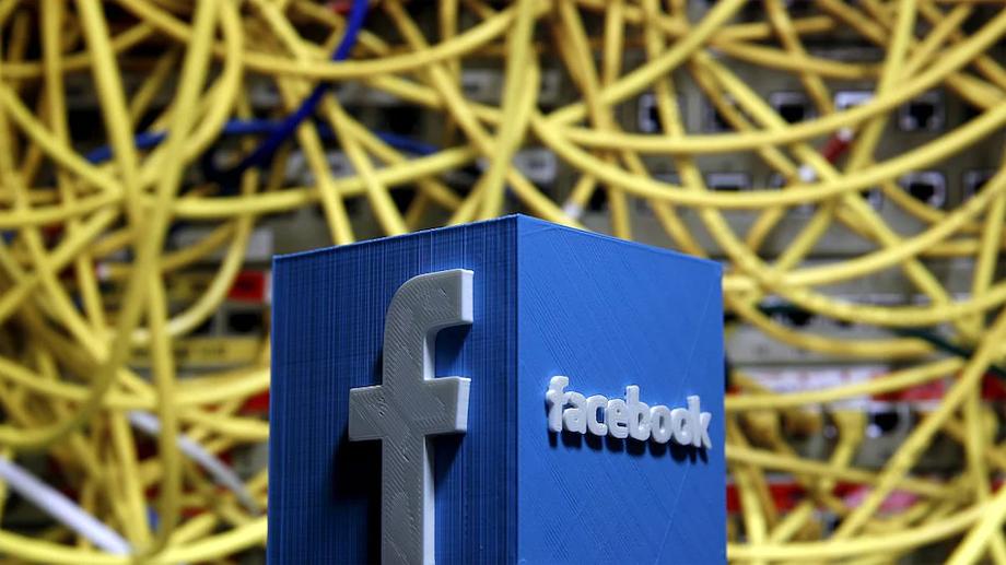 फेसबुकले आफ्ना अमेरिकी कर्मचारी कार्यालय फर्कँदा अनिवार्य खोपको व्यवस्था गर्ने