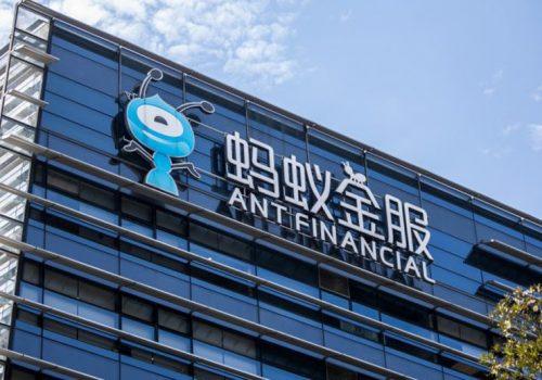 टेक कम्पनी एन्ट ग्रुपको ३७ अर्ब डलरको सार्वजनिक शेयर निष्काशन चीनले रोकिदियो