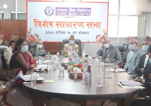 नेपाल बैंकको विशेष साधारण सभा सम्पन्न