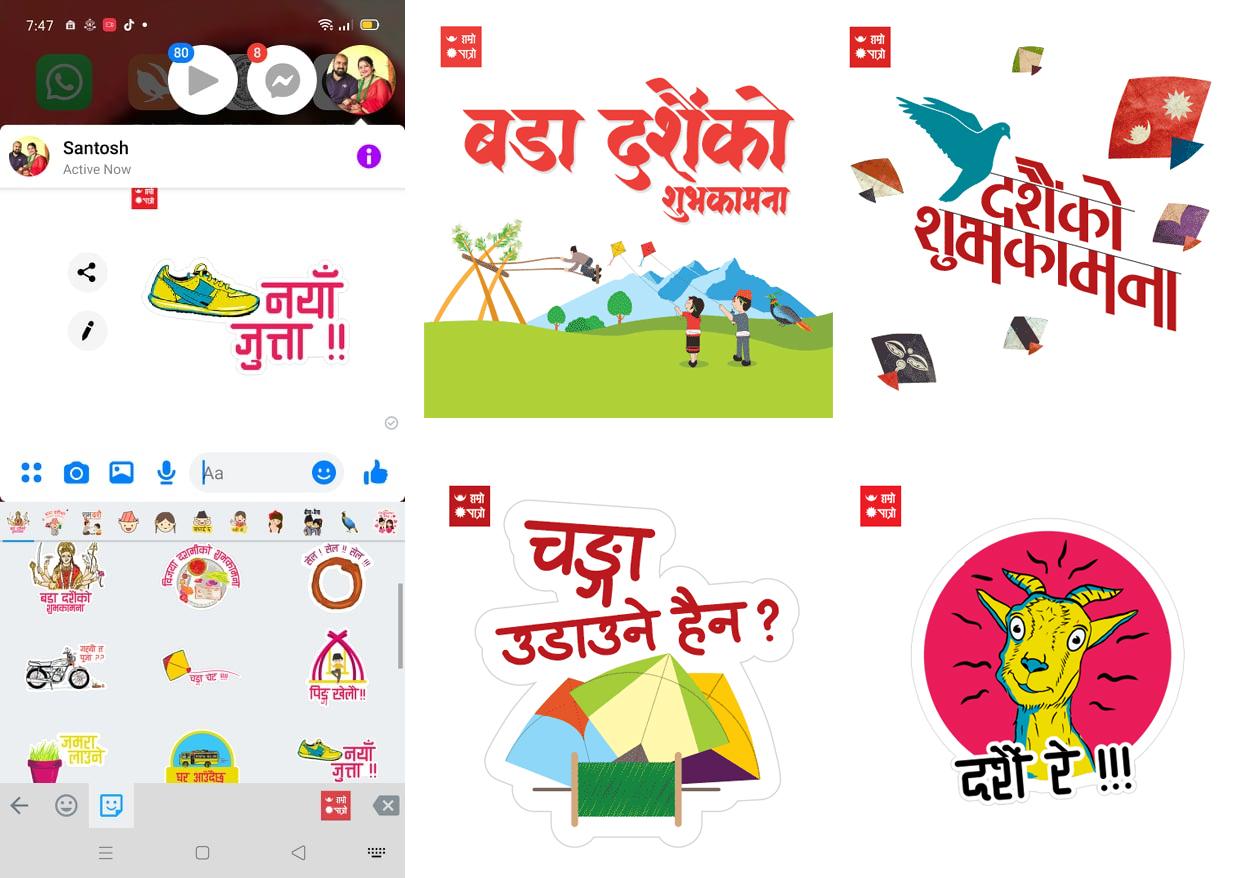 'हाम्रो नेपाली किबोर्डमा दशैं विशेष स्टिकरहरु उपलब्ध, यसरी गर्नुस् प्रयोग