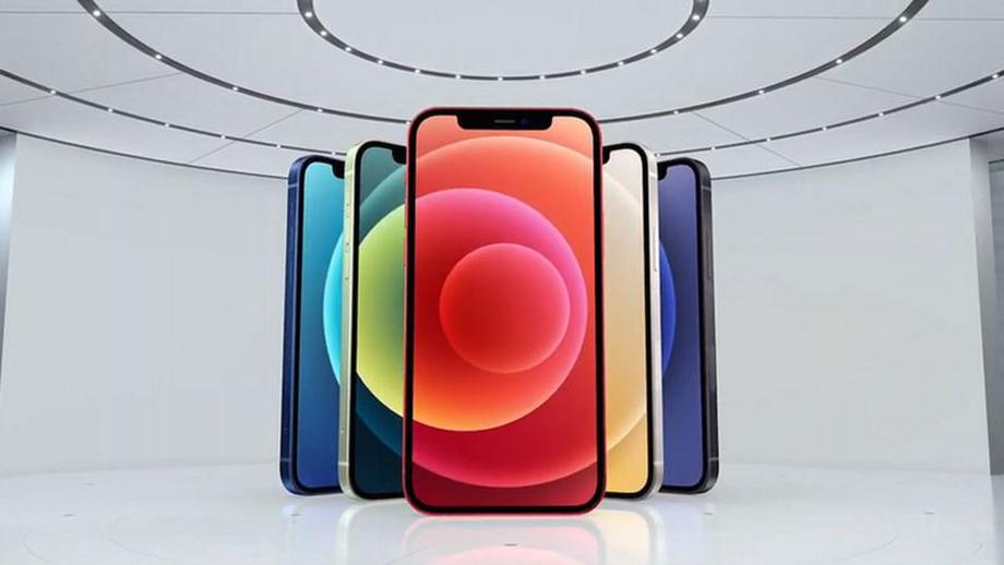 आईफोन १२ सिरिज किन्ने बिचारमा हुनुहुन्छ, त्यसोभए फोन स्क्रिन फुटे कति तिर्नुपर्छ थाहा पाउनुस्