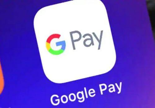 गूगल विरुद्ध भारतमा जाँचको आदेश, 'गूगल पे'का प्रतिस्पर्धीलाई बजार पहुँच नदिएको आरोप