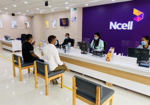 एनसेलको नयाँ एनसेल सेन्टर भैरहवामा, एकै स्थानबाट सम्पुर्ण ग्राहक सेवा प्रदान