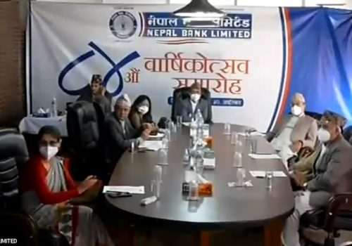 नेपाल बैंकको ८४औं वार्षिकोत्सव सम्पन्न, एकैपटक २६ शाखा र ७ एक्सटेन्सन काउन्टर उद्घाटन