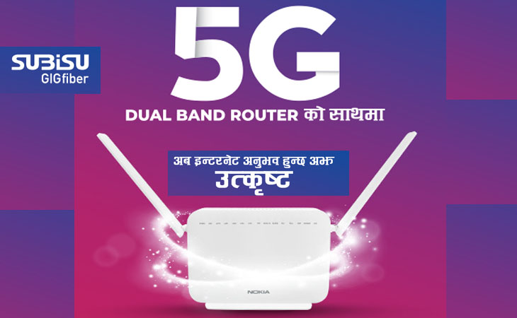 SUBISU introduced 5GHz Dual Band Router with Internet services