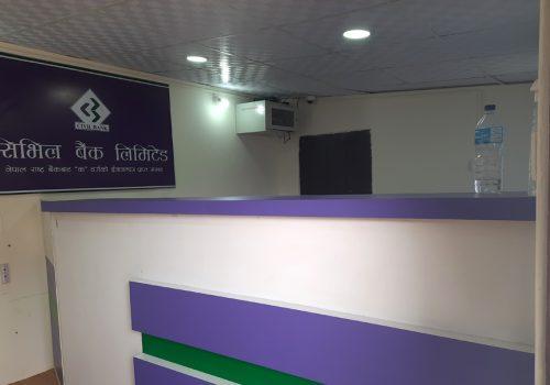 सिभिल बैंकको एक्सटेन्सन काउन्टर करदाता सेवा कार्यालय खैरहनीमा संचालन