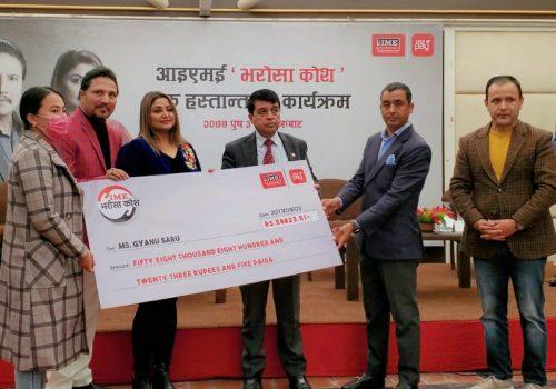 आइएमई 'भरोसा कोश'का आवेदकहरूलाई जनही ५० हजार रुपैयाँ प्रदान