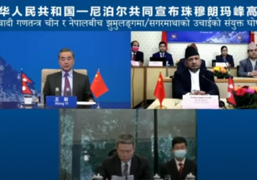 Huawei Cloud Meeting technology supports Nepal-China meeting to reveal heightof Mt. Everest