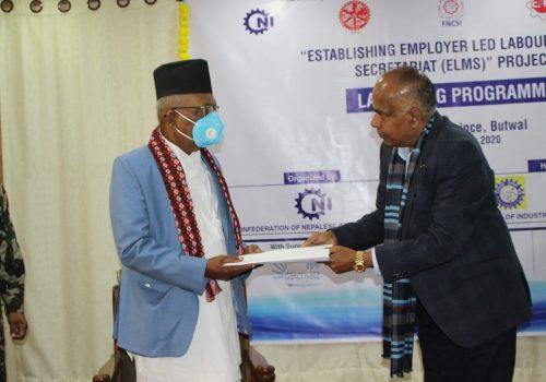 लुम्बिनी प्रदेशमा श्रम बजारको सूचना प्रणाली विकास परियोजाको सुरुवात