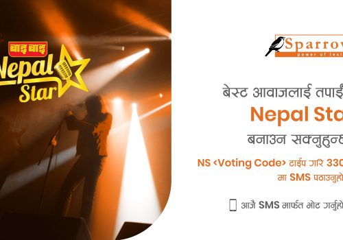 Now vote for the best voice to win next Nepal Star through Sparrow SMS