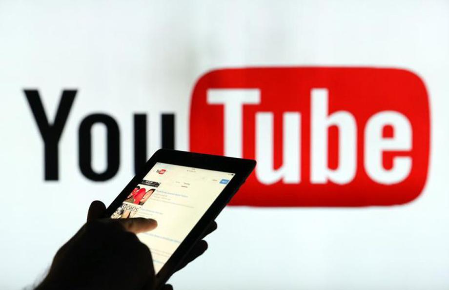 नेपाली युट्यूबरहरुको आम्दानी घट्ने, अमेरिकाबाट हुने कमाईमा ३० प्रतिशतसम्म ट्याक्स काटिने