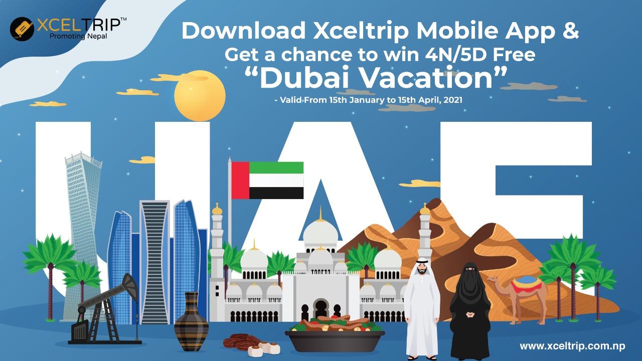 एक्सलट्रिपको मोबाइल एप डाउनलोड गर्दा दुबई भ्रमण गर्ने मौका