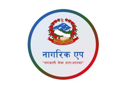 नेपाल टेलिकमको नेटवर्कमा नागरिक एप चलाउँदा डाटा शुल्क नलाग्ने