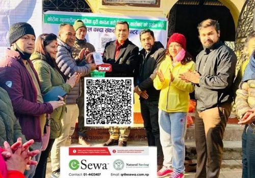 शालीनदीमा अब डिजिटल क्यूआर कोड माध्यम भेटी दान गर्न सकिने