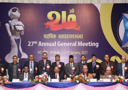 नेपाल एसबिआई बैंकको प्रस्तावित ९.४७ प्रतिशत लाभांश पारित