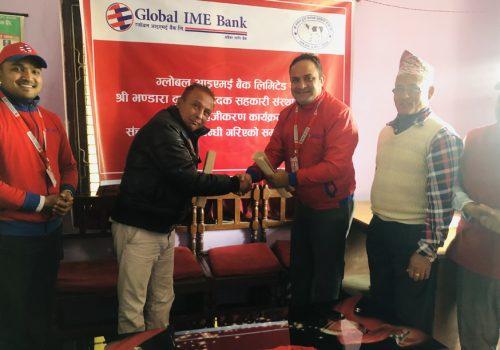ग्लोबल आइएमई बैंक र भण्डारा दूग्ध उत्पादक सहकारी संस्थाबीच समझदारी