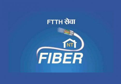 दोलखामा नेपाल टेलिकमको तिब्रगतिको फाइबर इन्टरनेट सेवा उपलब्ध