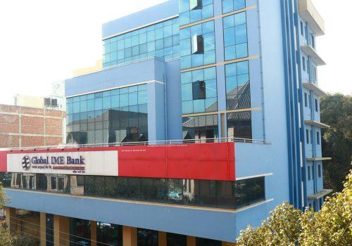 ग्लोबल आइएमई बैंक र सिद्धार्थ बिजनेस ग्रुप अफ हस्पिटालिटीबीच समझदारी पत्रमा हस्ताक्षर