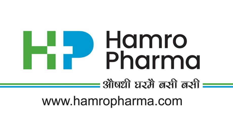 हाम्रोफार्मा डटकमले घरमै औषधि पुर्याउने, अनलाइन औषधि मगाउँदा १५ प्रतिशतसम्म छुट