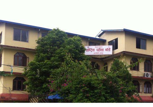 कक्षा १२ को परीक्षाफल प्रकाशित, राष्ट्रिय परीक्षा बोर्ड र नेपाल टेलिकमको वेबसाइटमा हेर्न सकिने