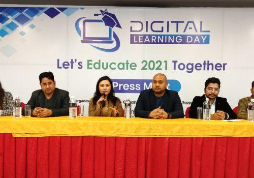'डिजिटल शिक्षाको लागि सँगै' नारासहित डिजिटल लर्निङ डे मनाइँदै