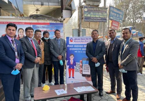 नेपाल यातायातमा अब क्यूआर कोड मार्फत भुक्तानी गर्न सकिने, मुक्तिनाथ बैंकसँग सम्झौता