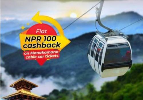 सनराइज मोबाइल बैंकिङ्गबाट मनकामना केबल कारको टिकट किन्दा क्यासब्याक पाईने