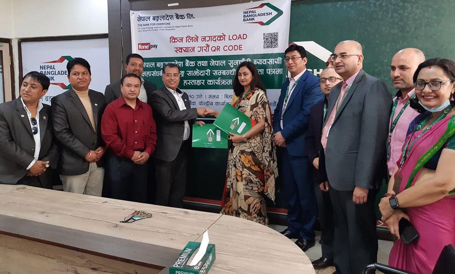 नेपाल सुनचाँदी ब्यवसायीले नेपाल बङ्गलादेश बैंकको क्युआर कोड प्रयोग गर्ने