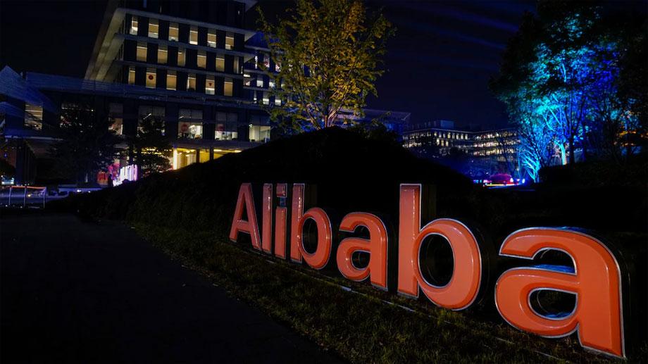 अलीबाबा, टेन्सेन्टलगायत टेक कम्पनीहरुलाई 'डिपफेक' प्रयोग बारे छलफलमा नियामकको बोलावट