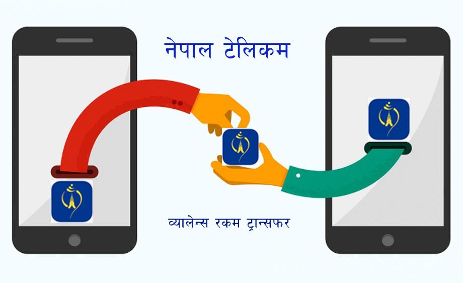जेठदेखि नेपाल टेलिकमको मोबाइल मनी