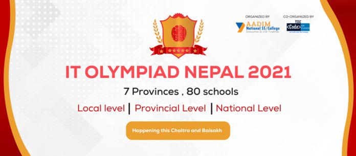 नेपालमै पहिलोपटक आईटी ओलम्पिएड हुँदै