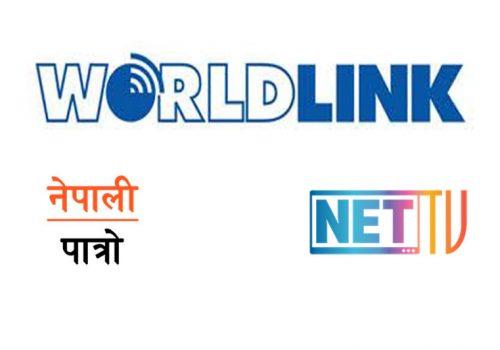 नेटटिभीको साझेदारीमा भ्वाइस अफ नेपाल सिजन ३ प्रस्तुत हुँदै