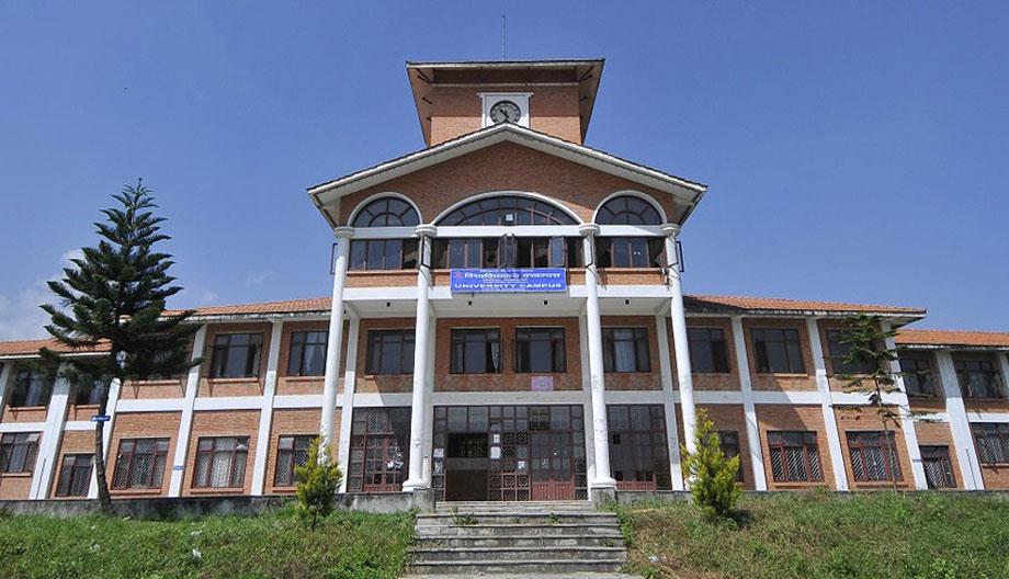 अनलाइनबाटै स्नातकोत्तरमा भर्ना गर्दै त्रिभुवन विश्वविद्यालय