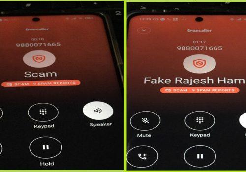 ट्रूकलर एपमा 'फेक राजेश हमाल' नाममा मोबाइल नम्बर, त्यसैबाट कोरोनाविरुद्ध सचेतना फैलाउँदै सरकार
