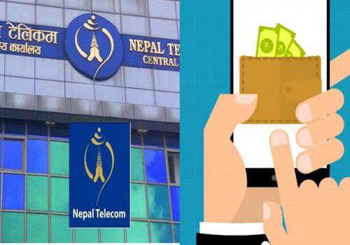 टेलिकमको मोबाइल मनीलाई राष्ट्र बैंकको स्वीकृति, छिट्टै मोबाइल वालेट सञ्चालनमा आउने