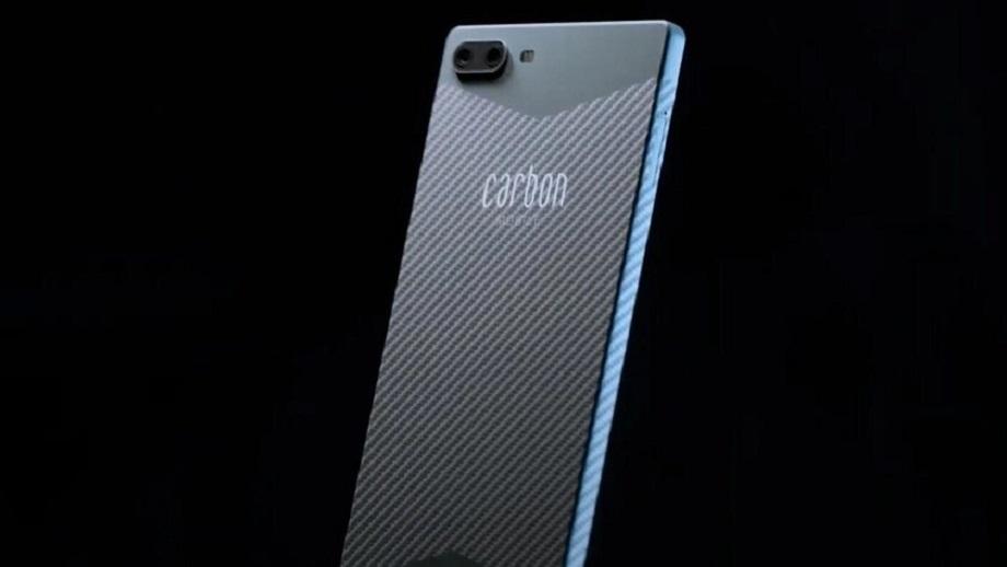 जर्मन कम्पनी कार्बनले ल्यायो कार्बन फाइबर मोनोकक प्रविधियुक्त विश्वकै पहिलो फोन