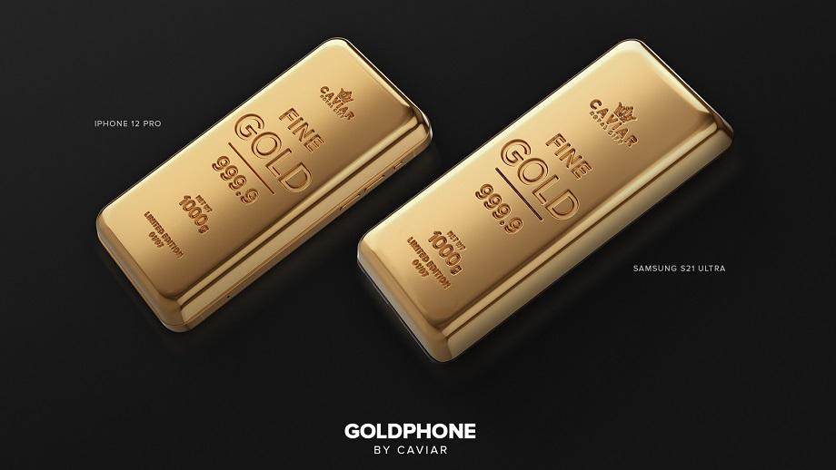 १ करोड ९० लाख रुपैयाँ पर्ने आईफोन १२ को 'गोल्डफोन' ल्याउँदै क्याभियर