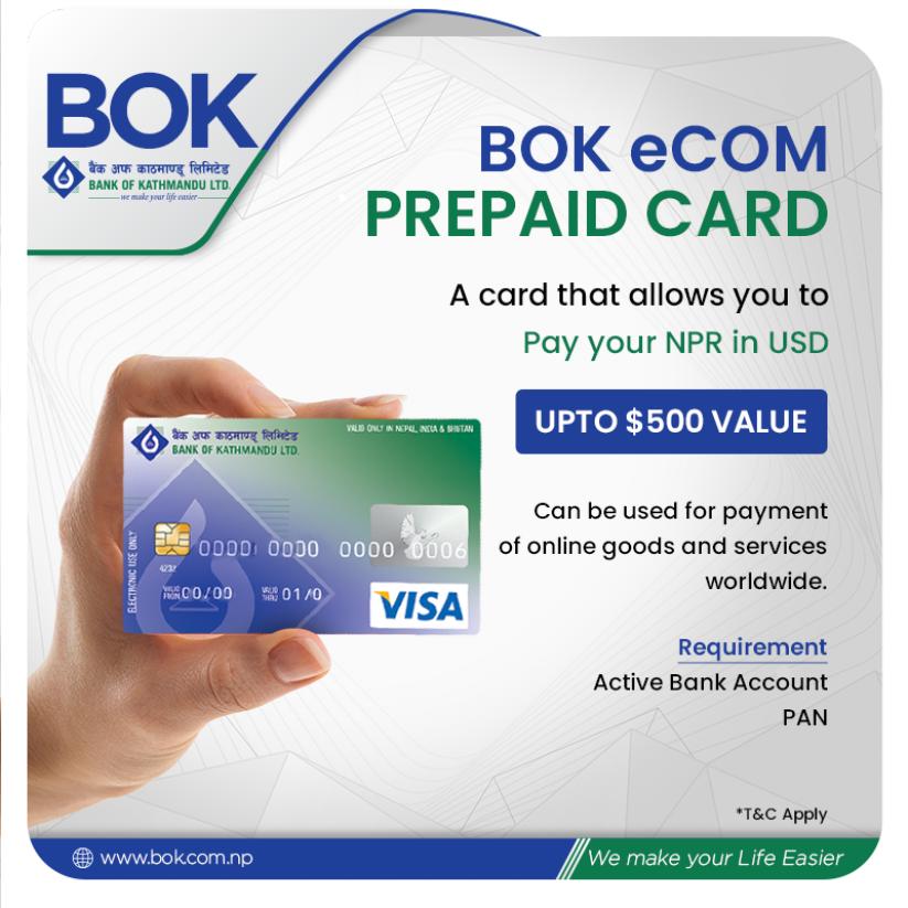 बैंक अफ काठमाण्डूको बीओके ई-कम यूएसडी प्रिपेड कार्ड, विदेशी अनलाइनमा प्रयोग गर्न सकिने