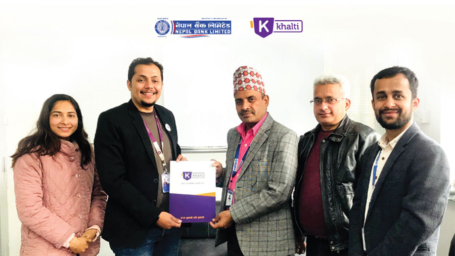 Pay Nepal Bank's vacancy application form fee from Khalti Digital Wallet